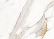 ceramiche-exagres-marmi